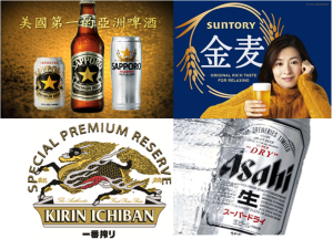 Japan's Big 4 Beer Brands